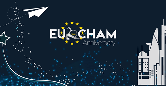 EuroCham Gala Dinner & Business Awards 2018